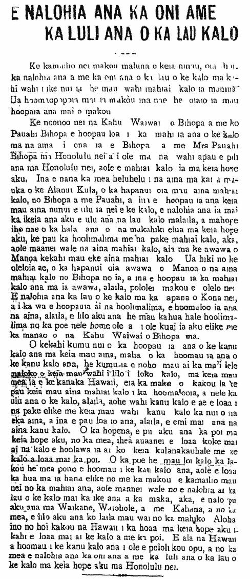 Mai Hoopalaleha i ke Kanu Kalo