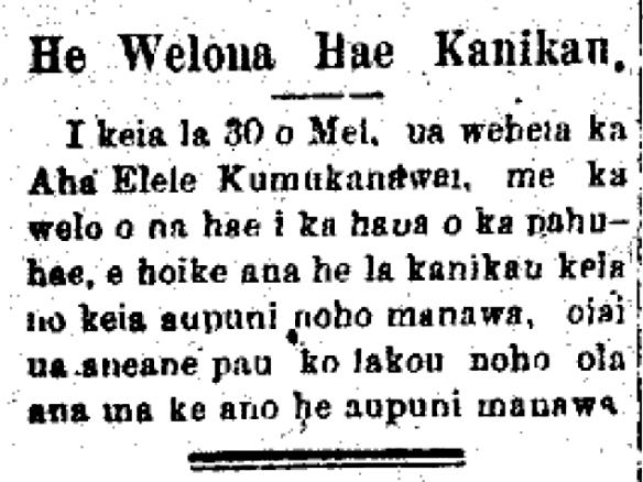 He Welona Hae Kanikau.