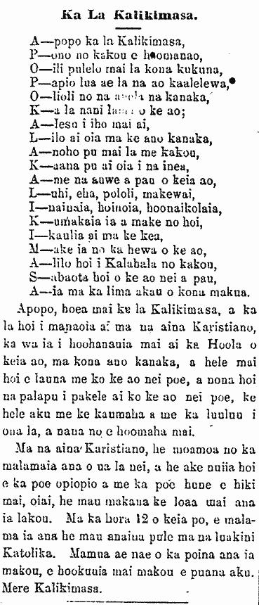 Ka La Kalikimasa.
