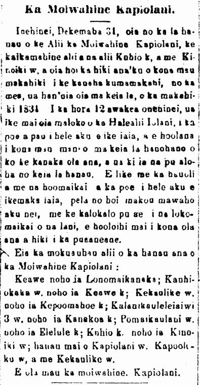 Ka Moiwahine Kapiolani.