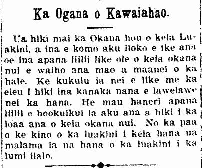 Ka Ogana o Kawaiahao.