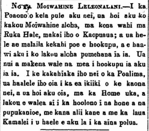 No ka Moiwahine Leleonalani.