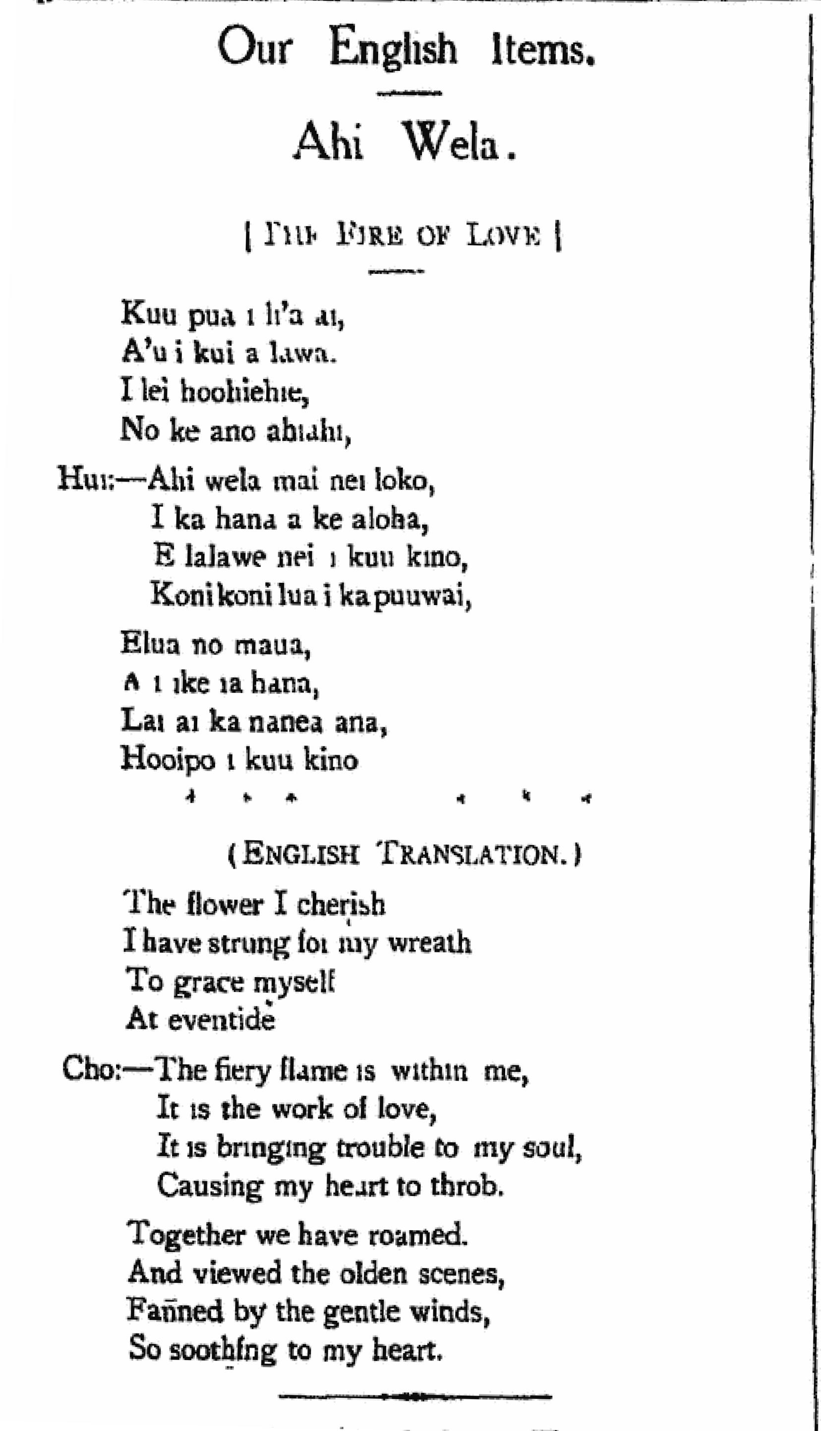 Acrostic Poem Manifest Destiny