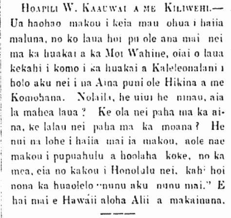 Hoapili W. Kaauwai a me Kiliwehi.