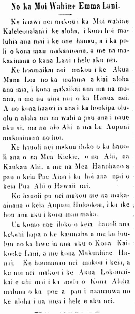No ka Moi Wahine Emma Lani.