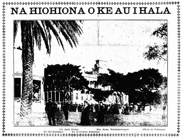 NA HIOHIONA O KE AU I HALA
