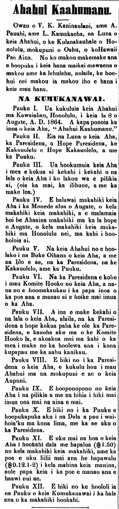 Ahahui Kaahumanu.