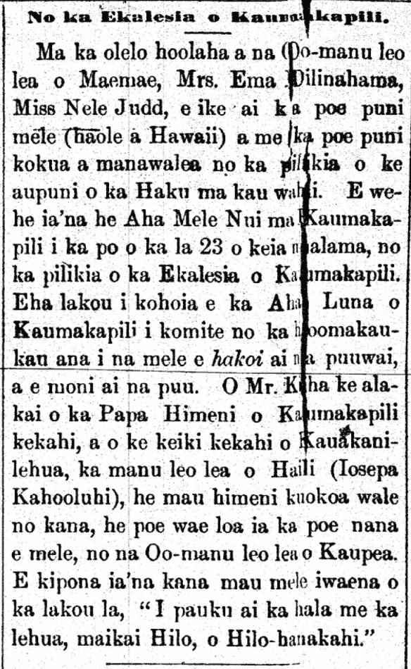 No ka Ekalesia o Kaumakapili.