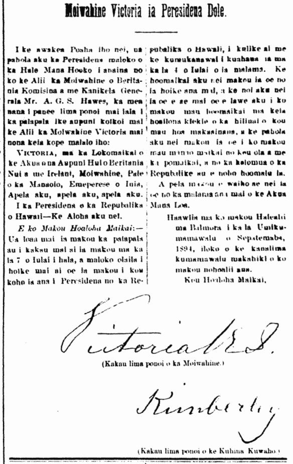 Moiwahine Victoria ia Peresidena Dole.