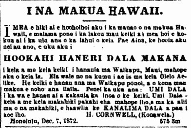 I NA MAKUA HAWAII.