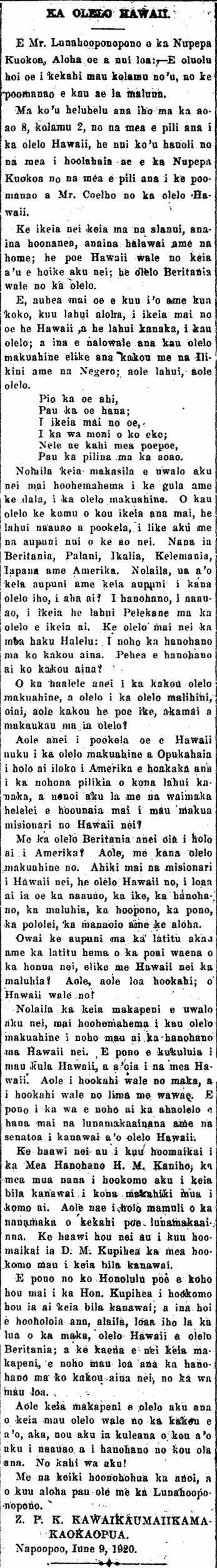 KA OLELO HAWAII.
