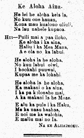 Ke Aloha Aina.