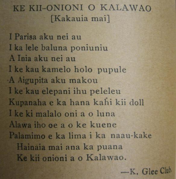 KE KII-ONIONI O KALAWAO