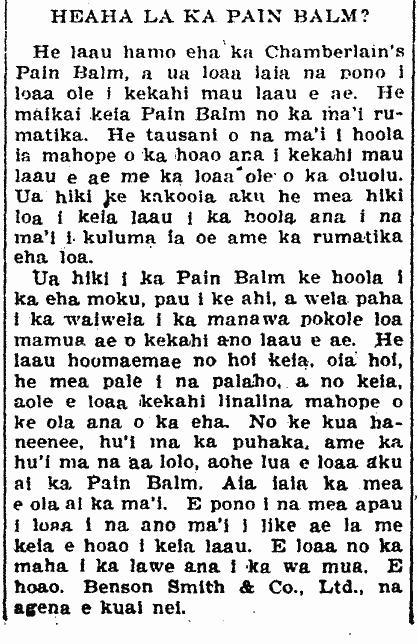HEAHA LA KA PAIN BALM?