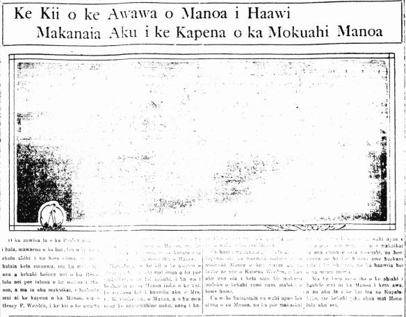 Ke Kii o ke Awawa o Manoa i Haawi Makanaia Aku i ke Kapena o ka Mokuahi Manoa