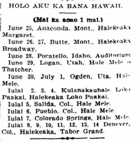 HOLO AKU KA BANA HAWAII.