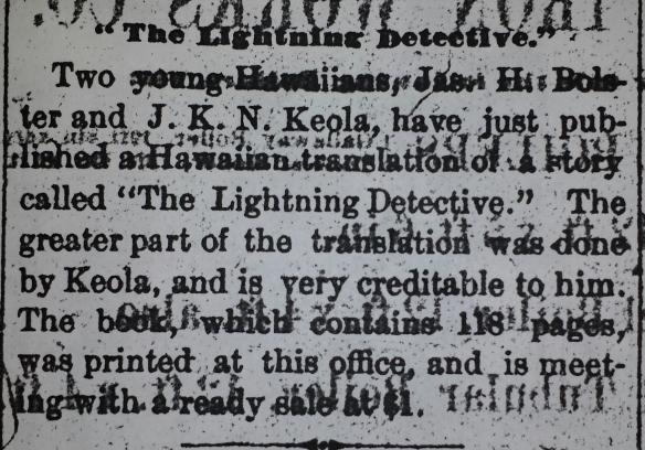 """The Lightning Detective."""