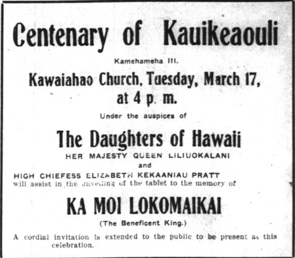 Centenary of Kauikeaouli