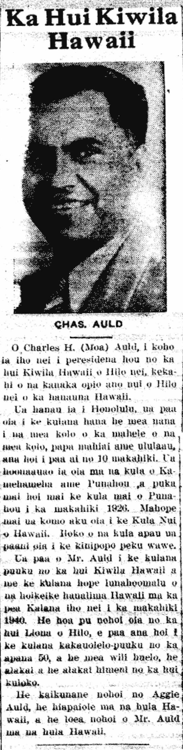 Ka Hui Kiwila Hawaii