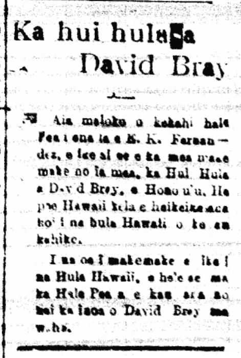 Ka hui hula a David Bray