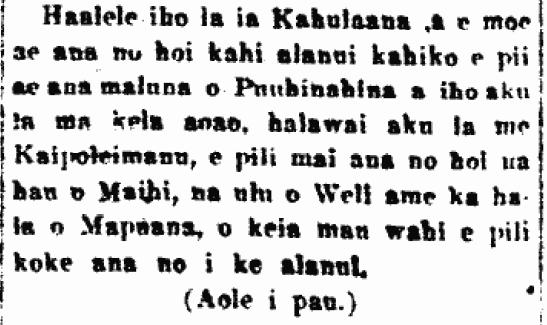 Ka Nupepa Kuokoa, Buke LI, Helu 50, Aoao 3. Dekemaba 19, 1913.
