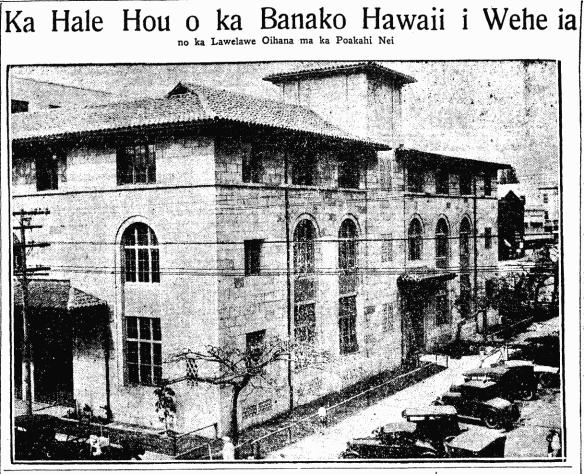 Ka Hale Hou o ka Banako Hawaii i Wehe ia