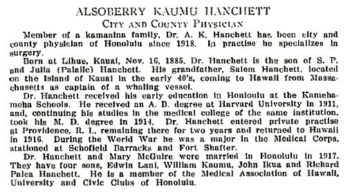 Alsoberry Kaumu Hanchett