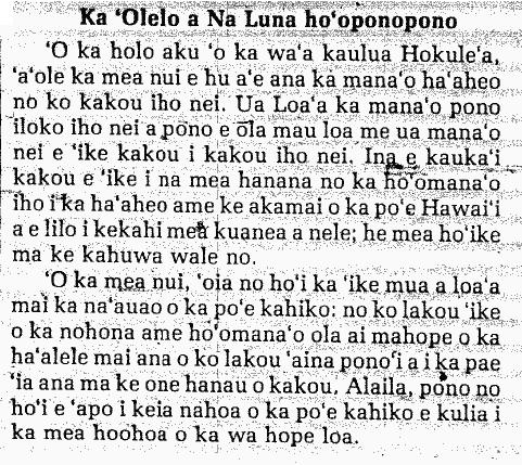 Ka ʻOlelo a Na Luna hoʻoponopono