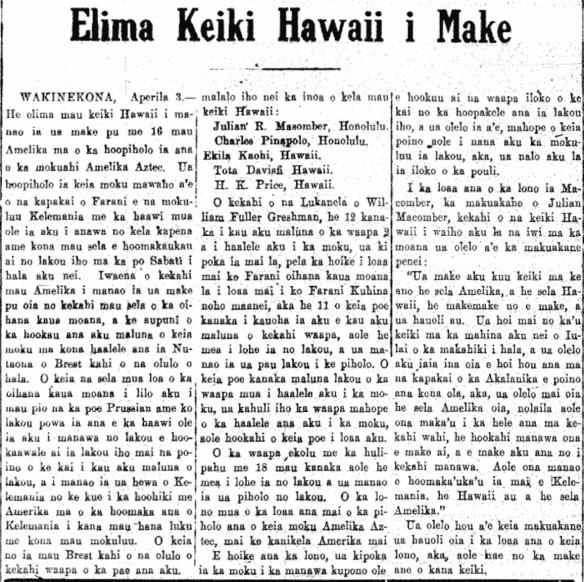 Elima Keiki Hawaii i Make
