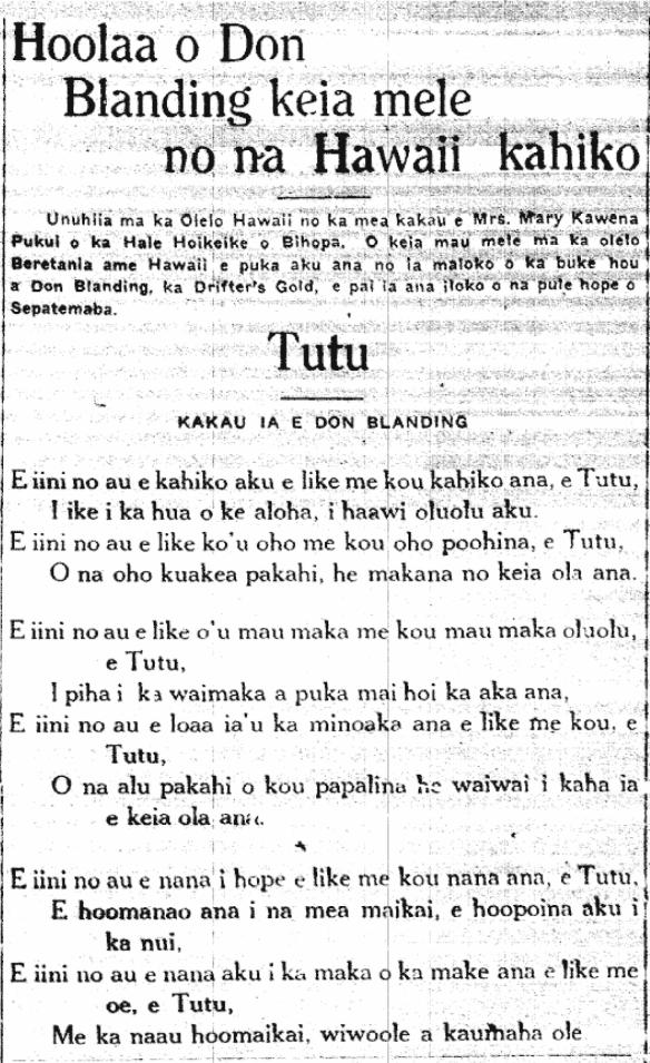 Hoolaa o Don Blanding keia mele no na Hawaii kahiko