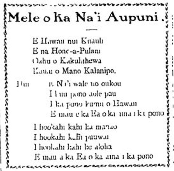 Mele o Ka Na'i Aupuni.