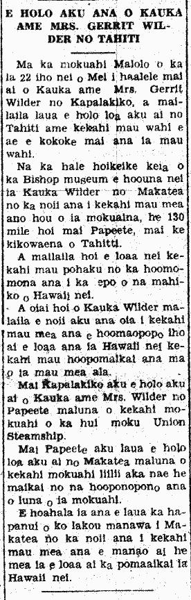 E HOLO AKU ANA O KAUKA AME MRS. GERRIT WILDER NO TAHITI