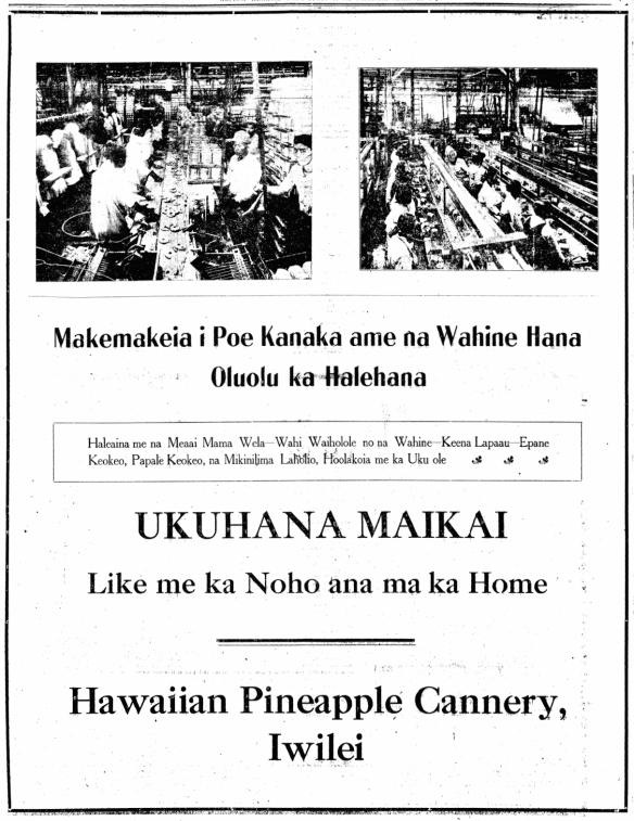 Makemakeia i Poe Kanaka...