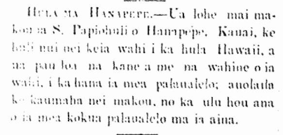 Hula ma Hanapepe.
