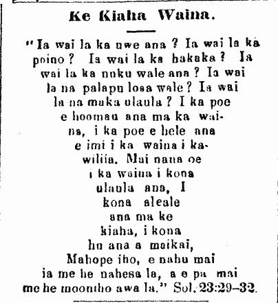 Ke Kiaha Waina.