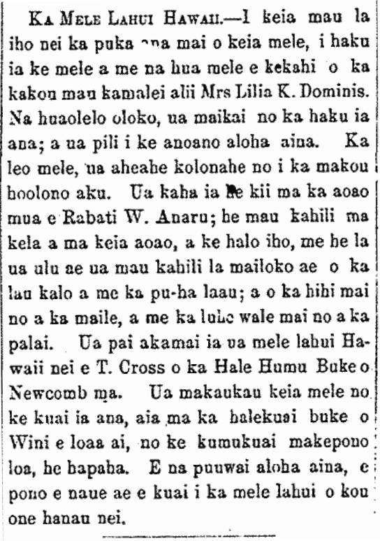 Ka Mele Lahui Hawaii.