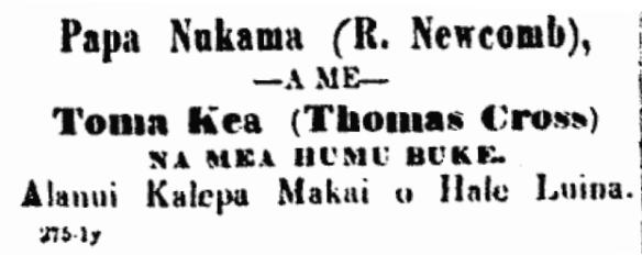 Papa Nukama