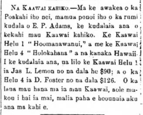 Na Kaawai Kahiko.