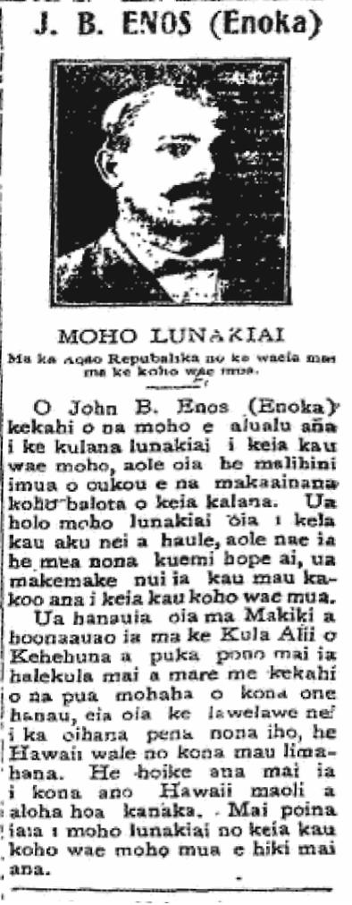 J. B. ENOS (Enoka)