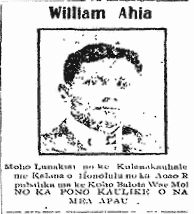 William Ahia