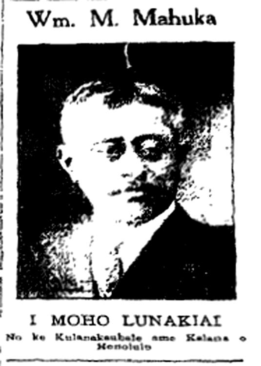 Wm. M. Mahuka