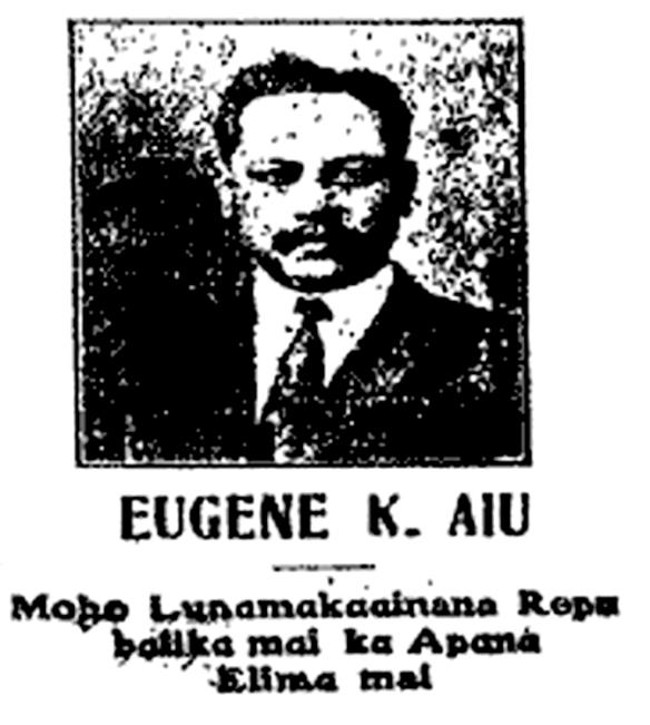 EUGENE K. AIU
