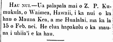 Hau Nui.
