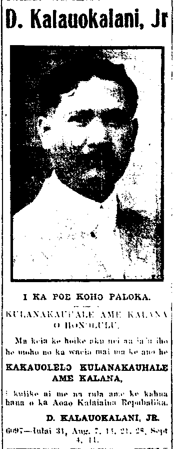 D. Kalauokalani, Jr.
