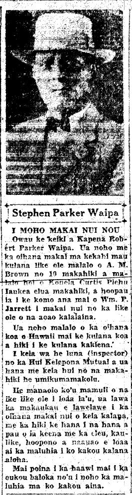 Stephen Parker Waipa