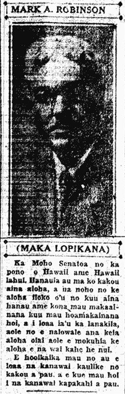 MARK A. ROBINSON