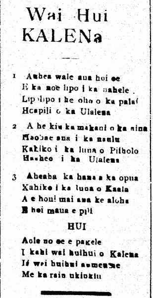 Wai Hui Kalena