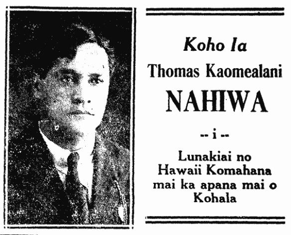 Koho Ia Thomas Kaomealani Nahiwa
