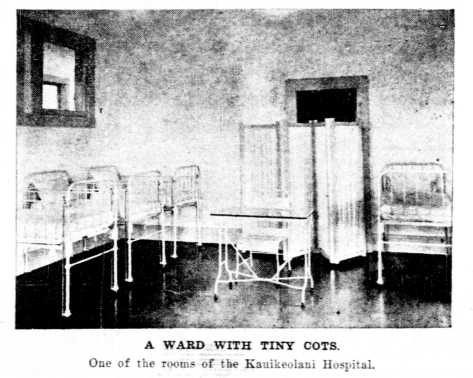 A WARD WITH TINY COTS.