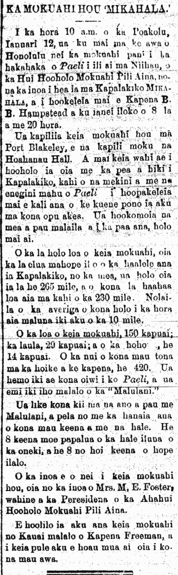 KA MOKUAHI HOU ʻMIKAHALA.ʻ